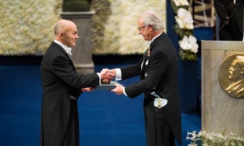 al-fama-award